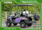 China Excar 4 Wheel Drive Electric Hunting Carts 48V Trojan Battery 275A Curtid Controller company